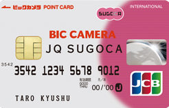 JQ-SUGOCAカード